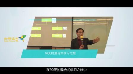 CSTD学习设计师认证宣传片(水印)