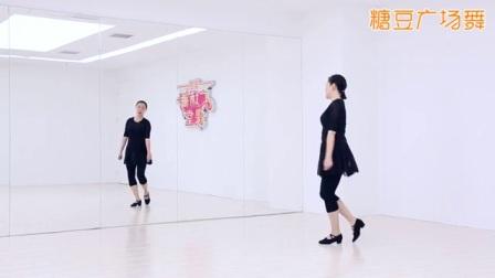 康定恋歌糖豆广场舞课堂