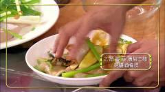 山东卫视《听获得的美食》【短视频菜谱】双味石斑王