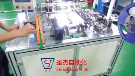 东莞圣杰自动化变压器电感检测载带包装机生产设备厂家定制