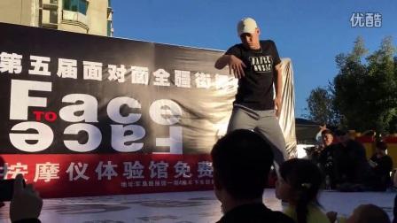 街舞舞蹈街舞鬼步街舞视频教学