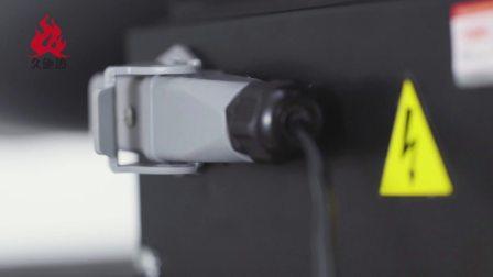 久施熱牌工業燃油柴油暖風機取暖器養殖熱風爐畜牧設備育雛保溫工廠車間取暖煤改電