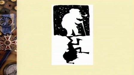 初中美术《图形创意联想》广东付涛
