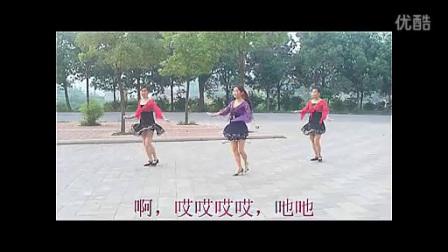 茶山情歌 穿心村广场舞视频及分解动作演示.