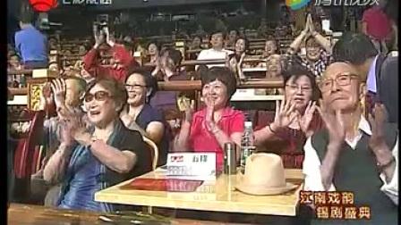 江南戏韵 锡剧盛典常州戏剧艺术节名家演唱会