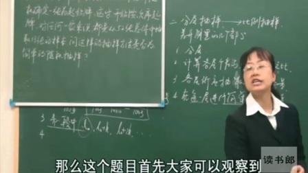 数学高中必修3随机抽样(二)_D7EA