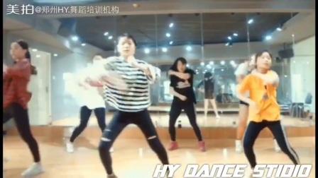 郑州HY爵士街舞培训 郑州钢管舞培训 郑州舞蹈培