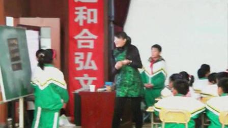 《长方体和正方体》数学-庄容香_2014青岛微课会