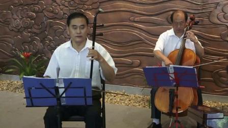 南京报恩寺音乐(6)粱祝二胡朱维民
