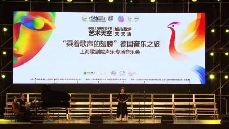3.上海歌剧院音乐会