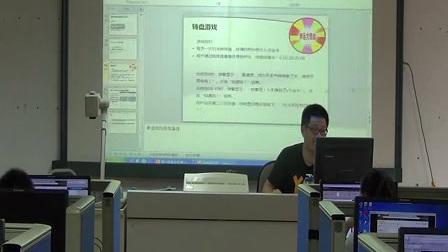 《程序流程图》高一通用技术深圳中学-张膺钛