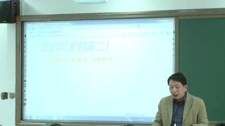 《简单网页制作》高中高二通用技术盐田高级中学郑伟颖