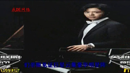 2017英雄联盟音乐节即将开启 11月3日水立方不见不