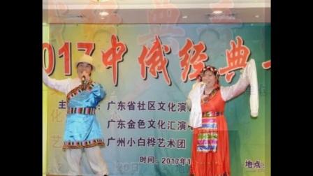 4k超清《美好广州》第9集:音乐联欢晚会剧照