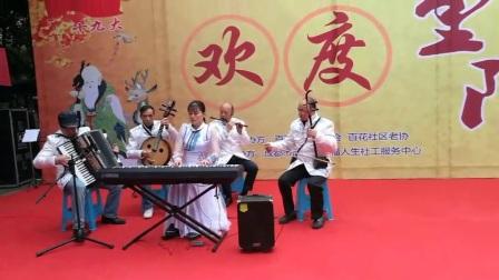 器乐合奏《花儿与少年》演出:周绍华、张小培