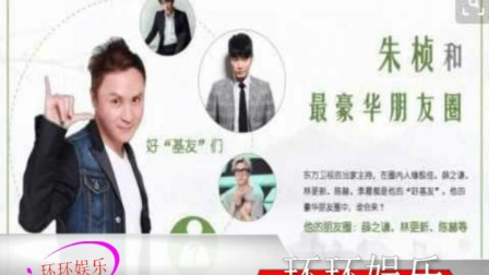 薛之谦陈赫林更新录新综艺惹争议,网友:出轨