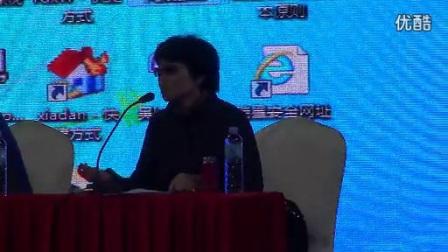 专家点评中国音乐教育协会莫蕴慧_第十届中南六
