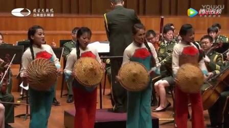 红色娘子军连歌(中国武警男声合唱团 历代军歌