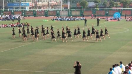 霍邱二中2017年运动会开幕式拉丁舞表演【来自星