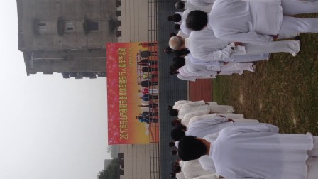 2017年重阳节老年体育健身万人嘉年华活动视频