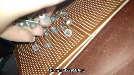 教你自制一個LED文字音樂電平燈 制作篇