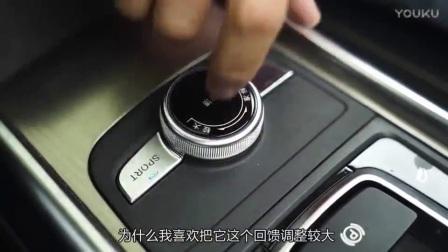 闫闯评ERX5和宋EV300 纯电SUV哪家强wb95