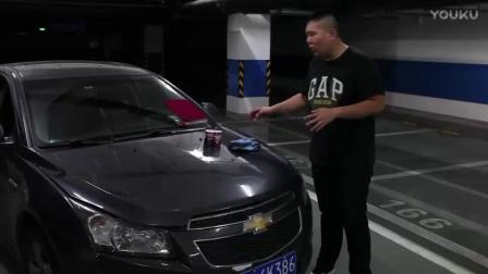 汽车改装:卤素大灯快速升级方法jg52