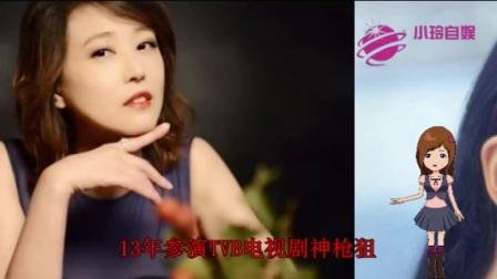香港美人之周海媚参演《香蜜沉沉烬如霜》,容颜与气质犹存