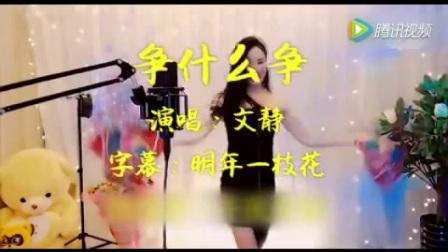 最新搞笑视频锦集,本山美女徒弟,唱滴美!