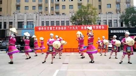 舞蹈《太阳出来喜洋洋》-天慧广场