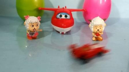 彩蛋奇趣蛋超级飞侠玩具视频