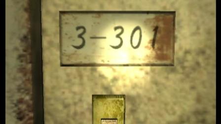 小毓超恐怖游戏解说wii《恐怖体感:咒怨》废弃公寓的居民