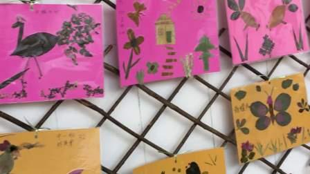 高山中心幼儿园树叶贴画作品展
