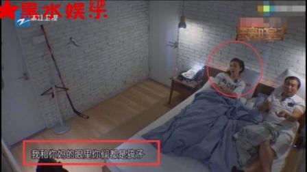 某综艺李冰冰和老爸睡一张床惹争议!老爸说教