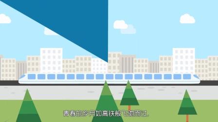漳州MG动画设计■漳州飞碟说动漫制作■漳州fl