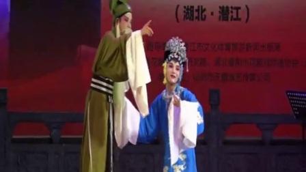 湖北省第十届荆州花鼓戏戏迷联谊会