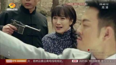 义海 第12集 高清 战争 谍战