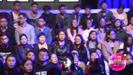 首个文创类综艺节目《创意中国》即将开播  赵宝