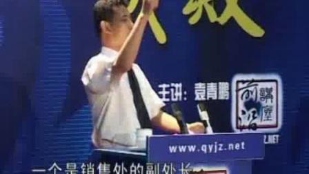 袁青�i-老板�Q定成�� 全6�v 03