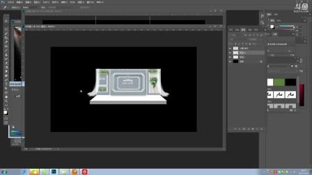 Photoshop CC设计婚礼现场效果图教程