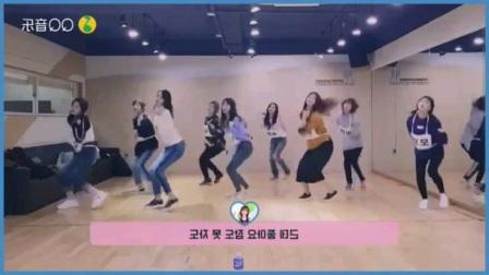 twice #Likey# 镜面练习室舞蹈版MV