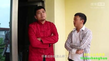 最搞笑的美女偷情(李韬爆笑(湛江论坛www.tud