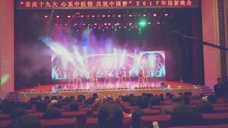 云南中医学院校舞蹈队《开场舞》