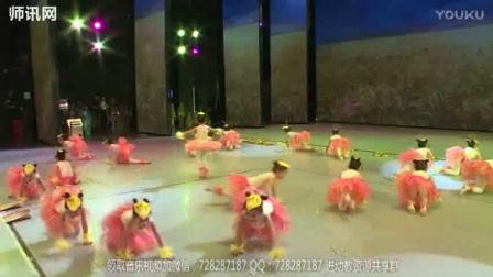 师讯网推荐幼儿新年舞蹈推荐幼儿新年舞蹈布谷