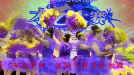 2017.8.11 交通银行杯才艺大奖赛 辽阳赛区 舞蹈: