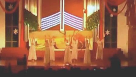 2基督教舞蹈《你的爱不离不弃》