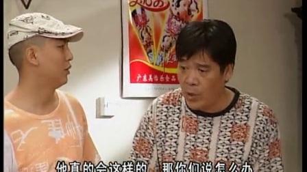 外来媳妇本地郎[713][2004.10.03] 勇敢面对(上)