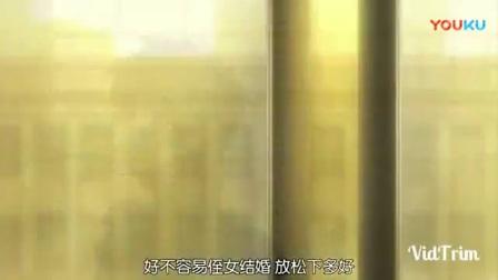 幻界战线 & BEYOND06
