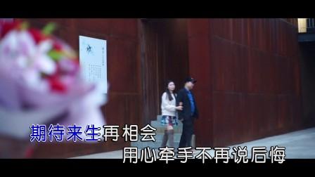 邓灵-谢谢你的玫瑰(高清原版MV)-1080P
