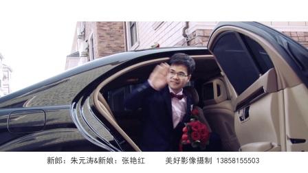 朱元涛&张艳红2017.10.31婚礼MV